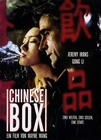 Chinese Box stream