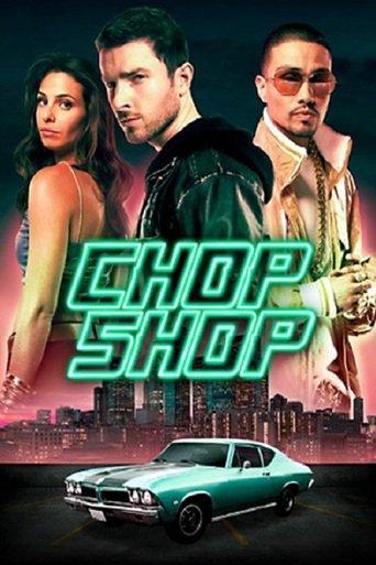 CHOP SHOP stream