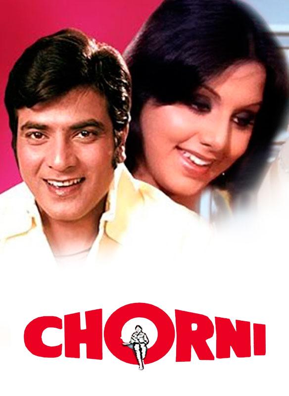 Chorni stream