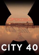 City 40 stream