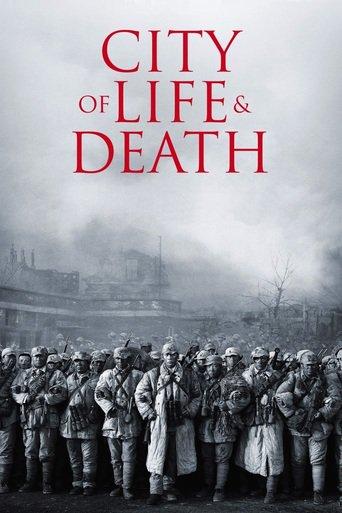 City of Life and Death: Das Nanjing Massaker stream