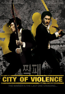 City of Violence - stream
