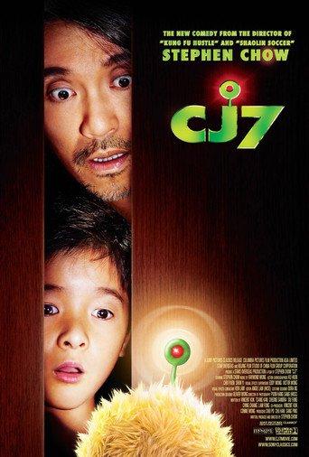 CJ7 - Nicht von dieser Welt stream