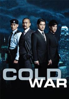 Cold War - stream