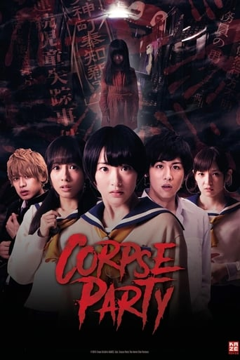 Corpse Party stream