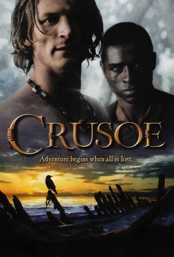 Crusoe stream