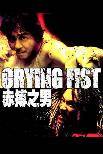 Crying Fist stream