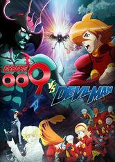 Cyborg 009 VS Devilman stream