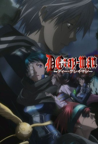 D.Gray-man stream