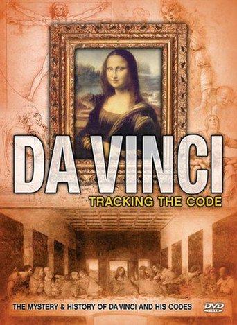 Da Vinci: Tracking the Code stream