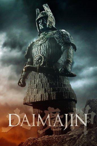 Daimajin - Frankensteins Monster erwacht stream