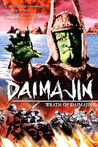 Daimajin - Frankensteins Monster kehrt zurück stream