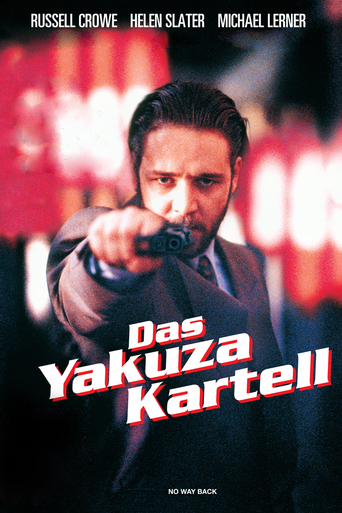 Film Das Yakuza-Kartell Stream