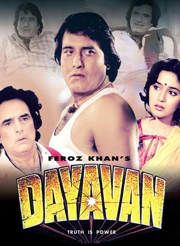 Dayavan Stream