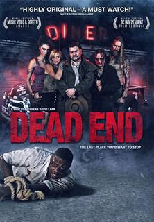 Dead End stream
