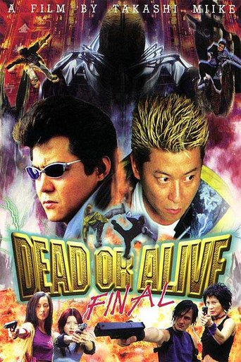 Dead or Alive 3 - Final stream