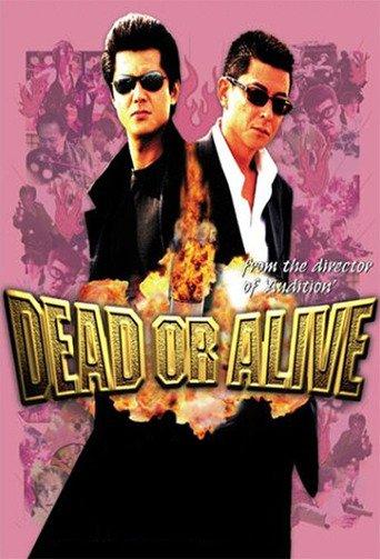 Dead or Alive stream