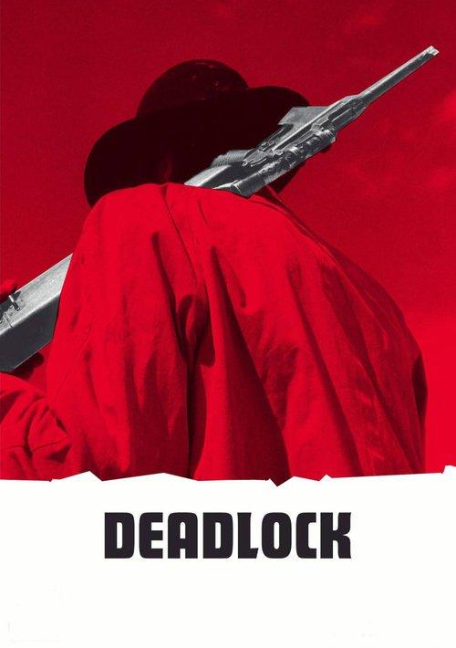 Deadlock Stream