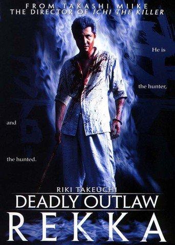 Deadly Outlaw Rekka stream