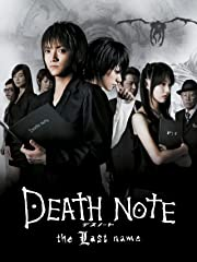 Death Note - The Movie 2 - The Last Name stream