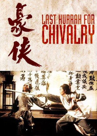Der letzte Kampf des Shaolin stream