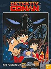 Detektiv Conan - 1. Film: Der tickende Wolkenkratzer stream