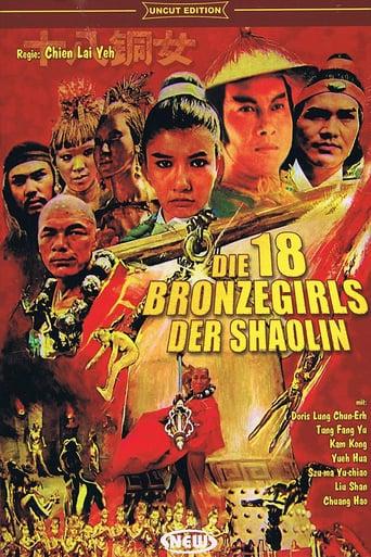 Die 18 Bronzegirls der Shaolin stream