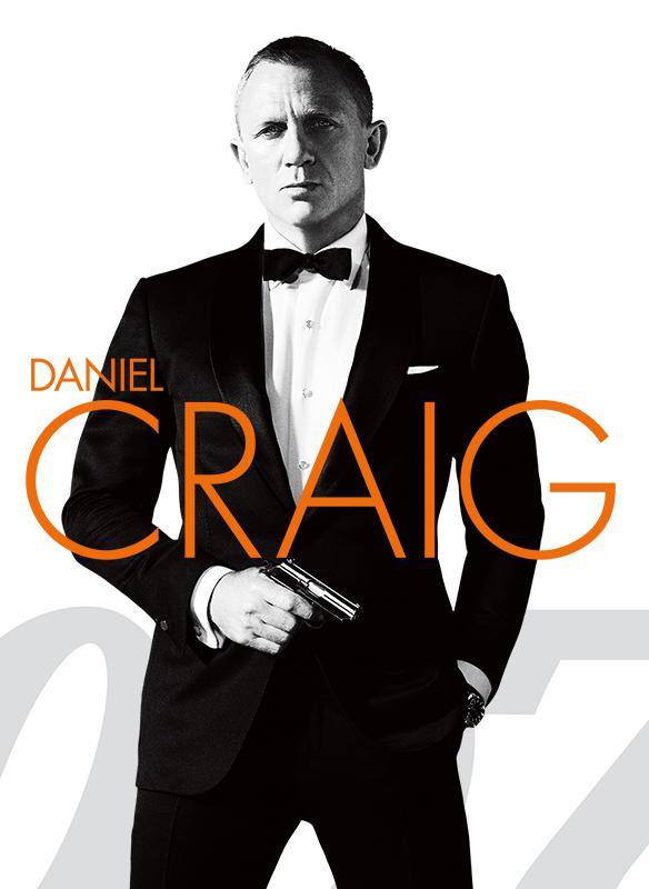 Die Daniel-Craig-Collection stream
