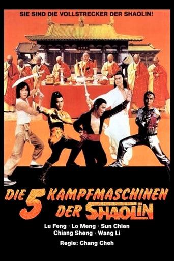 Die fünf Kampfmaschinen der Shaolin Stream