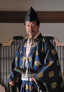 Die größten Eroberer der Geschichte: Shogun - Herr der Samurai stream