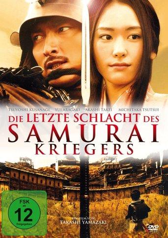 Die letzte Schlacht des Samurai-Kriegers stream
