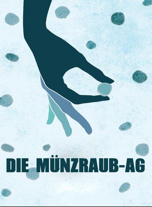 Film Die Münzraub-AG Stream