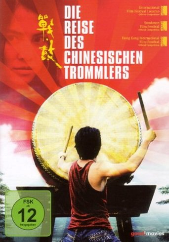 Die Reise des chinesischen Trommlers - stream