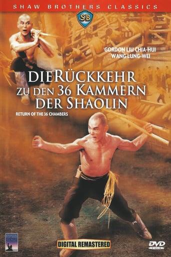 Die Rückkehr zu den 36 Kammern der Shaolin Stream