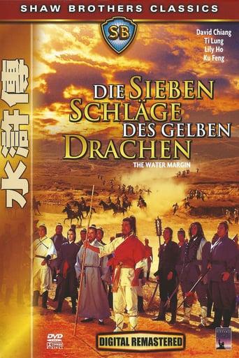 Die sieben Schläge des gelben Drachen stream