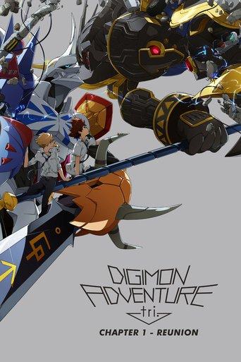 Digimon Adventure tri. Chapter 1 - Reunion - stream
