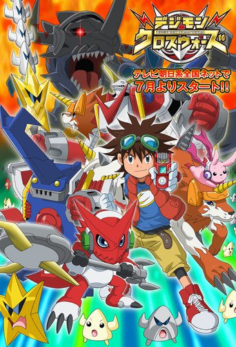 Digimon Fusion stream
