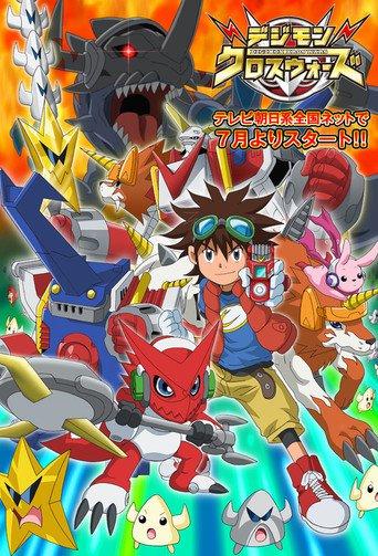 Digimon Fusion - stream