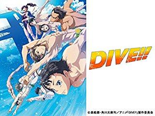 DIVE!! stream