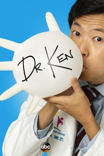 Dr. Ken stream