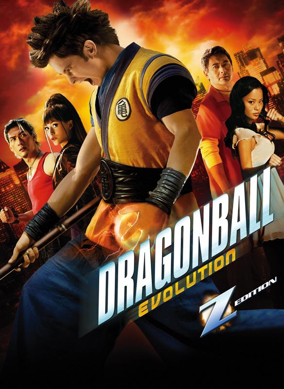 Dragonball stream