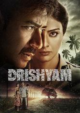 Drishyam stream