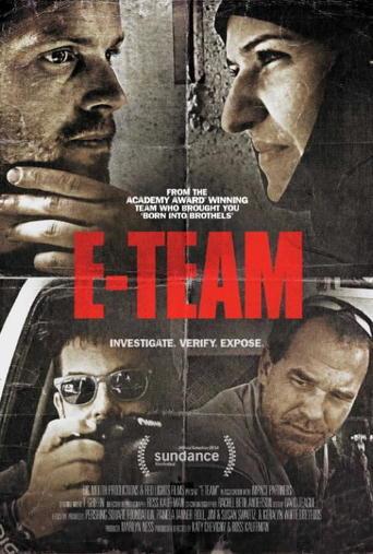 E-Team stream