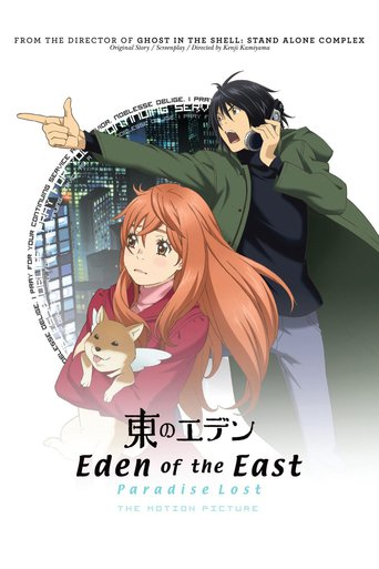 Eden of the East - Das verlorene Paradies stream