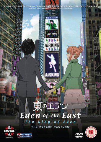 Eden of the East - The King of Eden stream