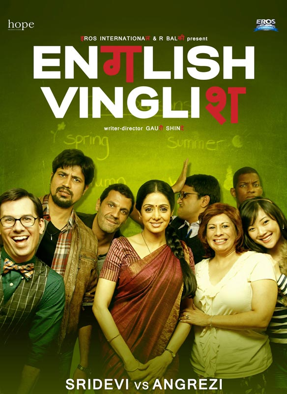 English Vinglish stream