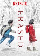 Erased Stream