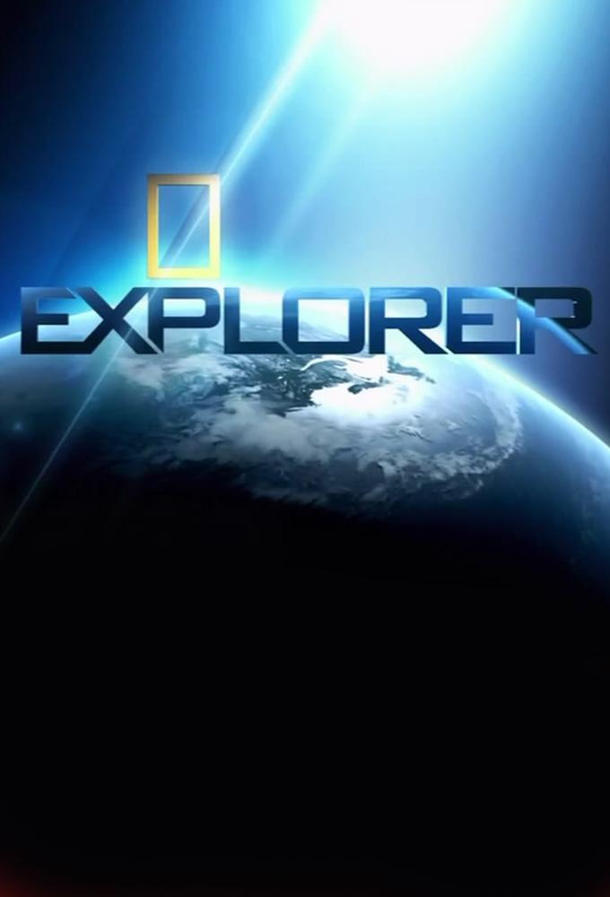 Explorer stream