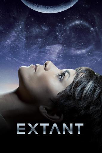 Extant stream