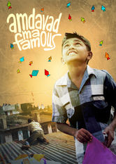 Famous in Ahmedabad stream
